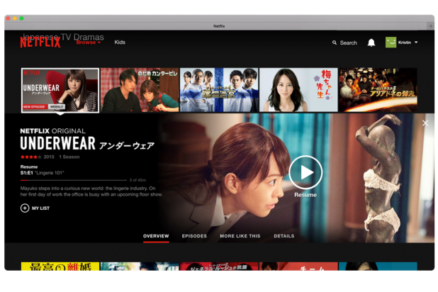 How to Access Japanese Netflix